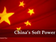 Soft Power in China's Security Strategy